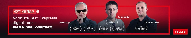 Eesti Ekspressi auhinnad