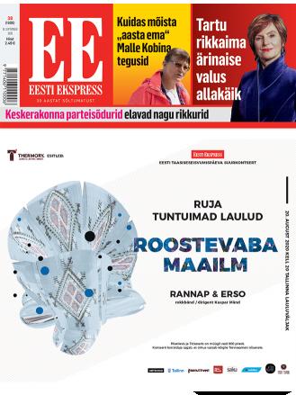 Eesti Ekspress paberleht