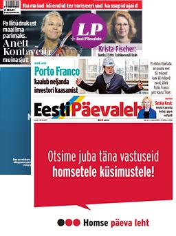 Eesti Päevaleht paberleht