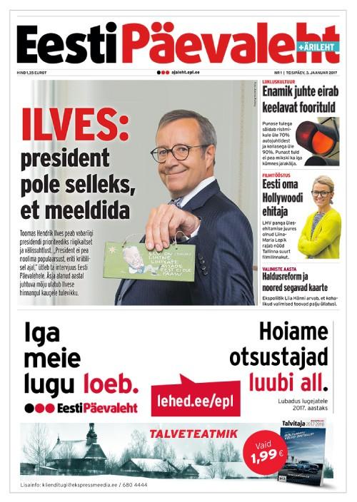 Eesti Päevaleht Äri paberleht