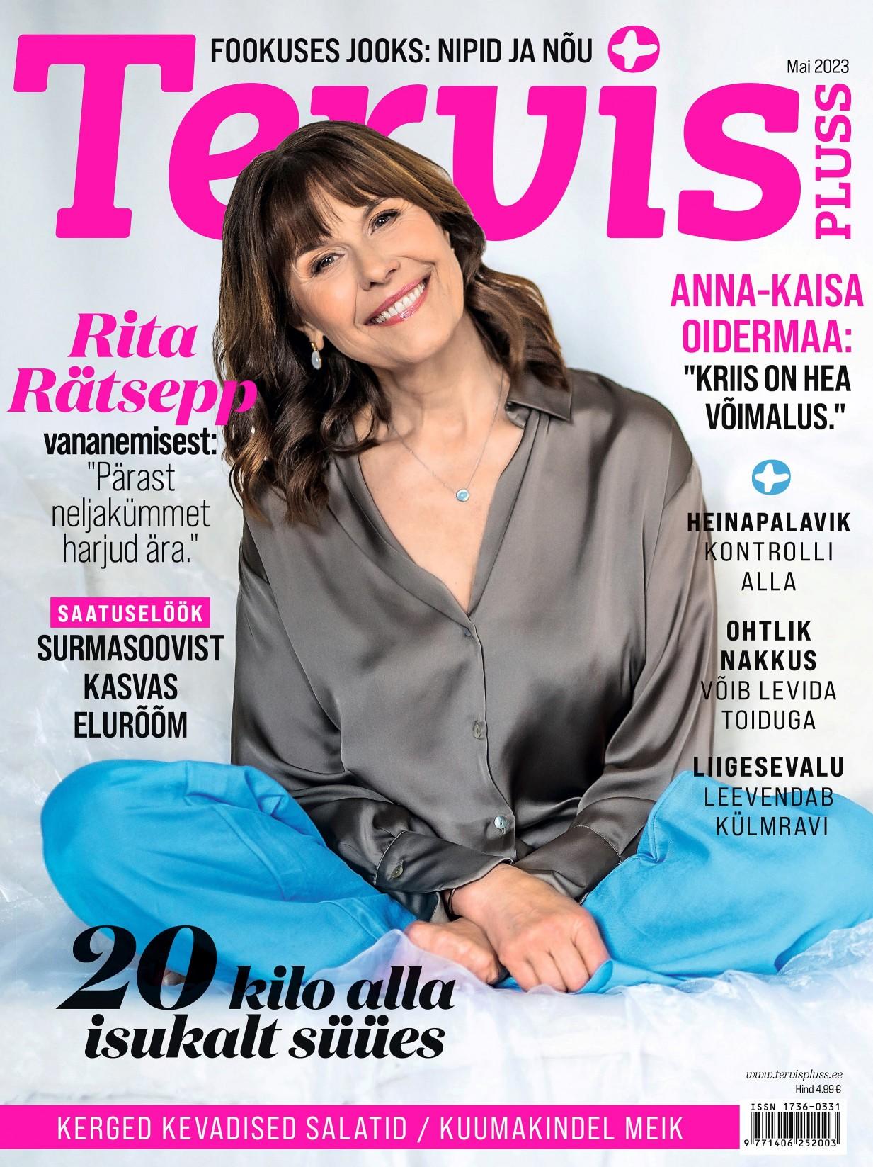 Tervis Pluss