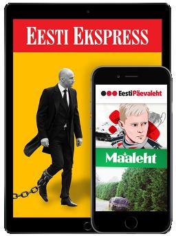 Päevaleht, Ekspress ja Maaleht digipakett